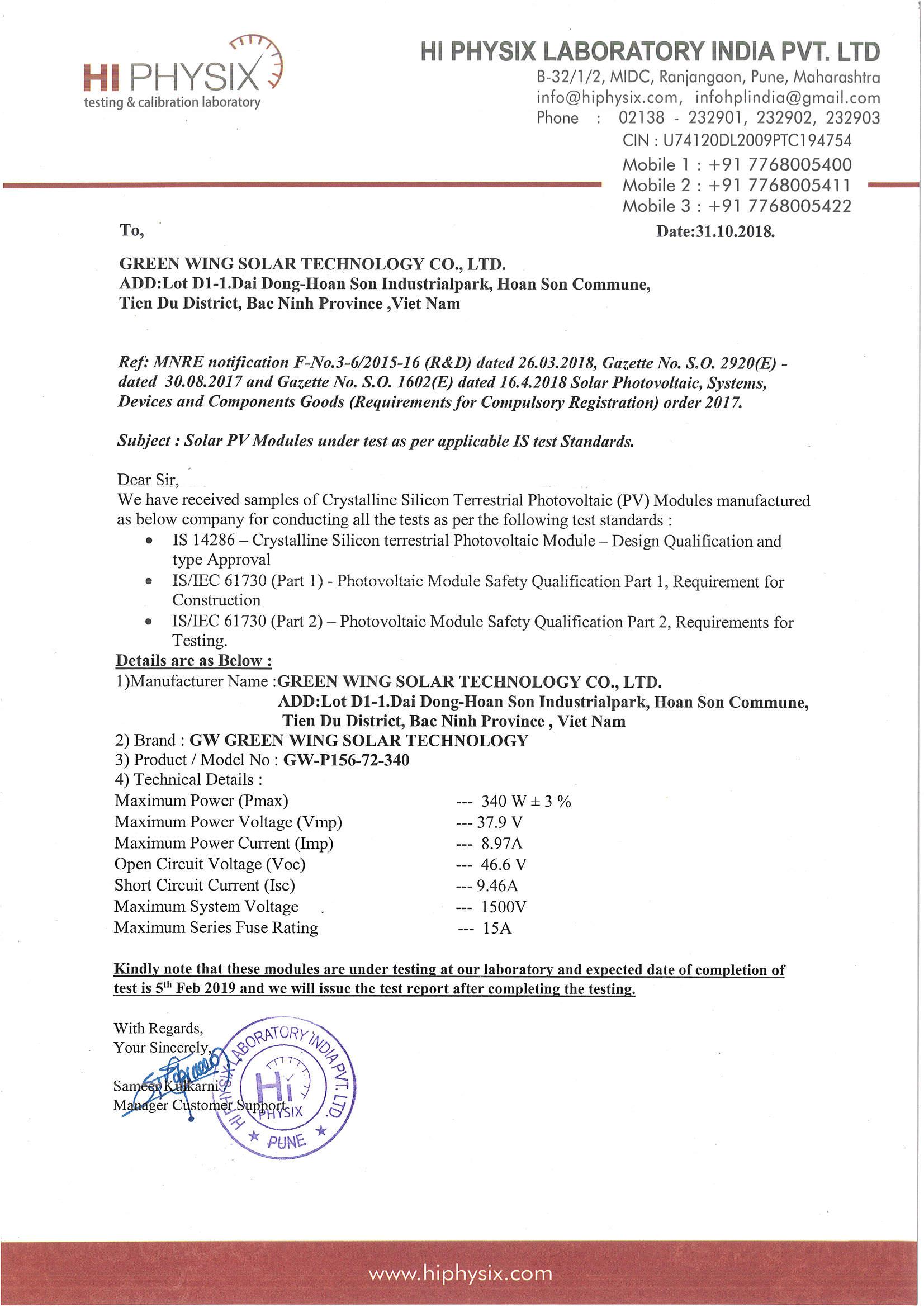 GW declaration certificate BIS